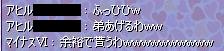 nomikaiEX7.jpg