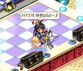 oboeteiru12.jpg
