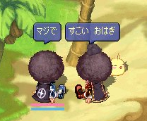 ohagitochi1.jpg