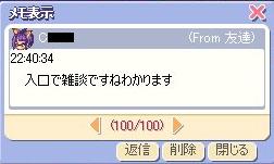 ohagitochi11.jpg