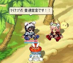 ohagitochi12.jpg