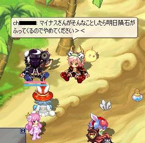ohagitochi13.jpg