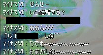 ohagitochi4.jpg
