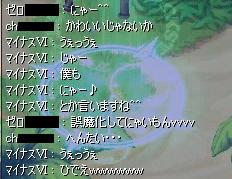 ohagitochi7.jpg