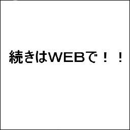 saba4-5.jpg