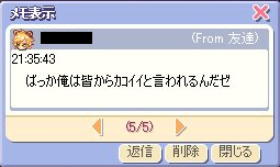saikaiato4.jpg