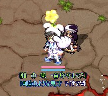 seigitoyank1.jpg