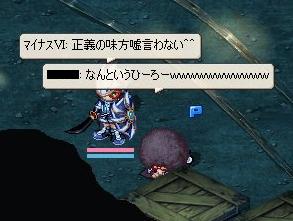 seigitoyank10.jpg