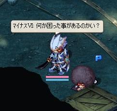 seigitoyank7.jpg