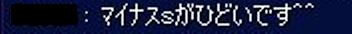 seigitoyank8.jpg