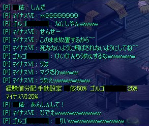 senbanzai1+.jpg