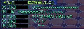 senbanzai14.jpg