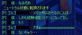 senbanzai2.jpg