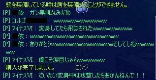 senbanzai4.jpg