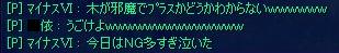 senbanzai7.jpg