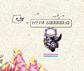 syotasuke12.jpg