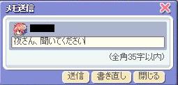 tfziman9.jpg