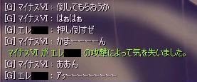 touheiku2.jpg