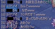 tsss20+.jpg