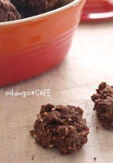 ココアとココナッツのドロップクッキー