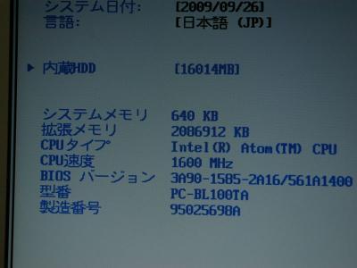 IMGP8376_R.jpg