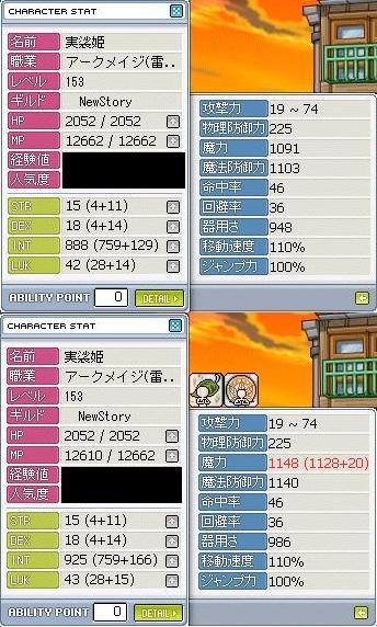 実裟姫153 すてたす