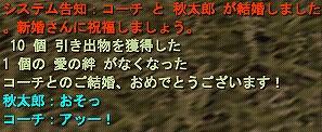 2008-02-26 07-32-59-3