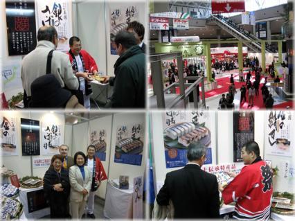 第67回東京インターナショナル・ギフト・ショー春2009