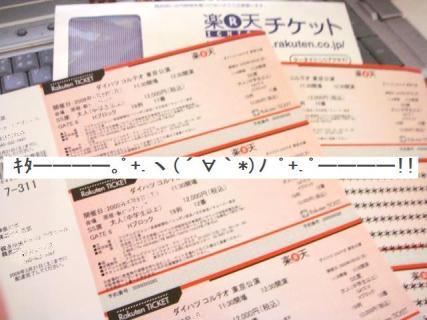 5 tickets