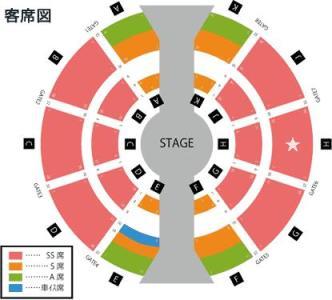 seat-tokyo