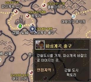 ワールドマップ2