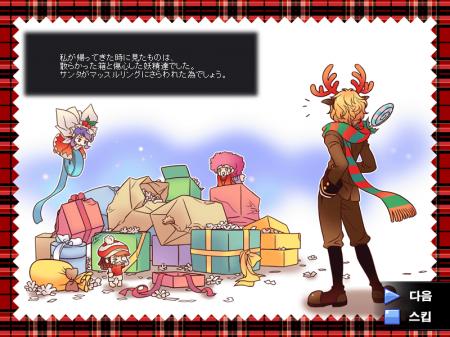 クリスマスイベントC