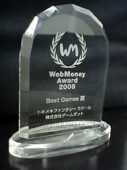 Best Games賞