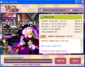 Launcher Korean