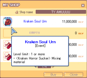 クラーケンの魂の器