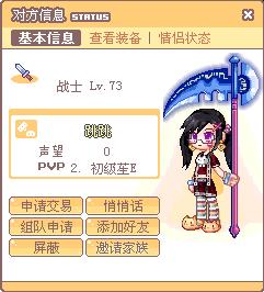中国サーバー3