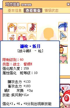 中国サーバー4