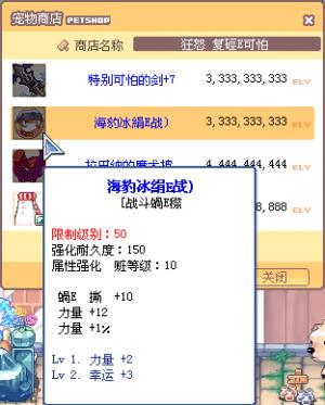 中国サーバー6