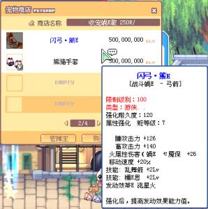 SPSCF0081A.png