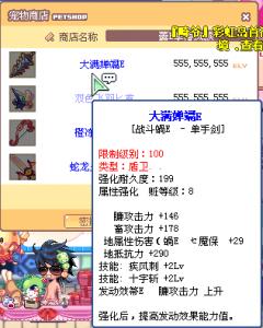 SPSCF0086A.png