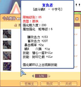 SPSCF0088A.png