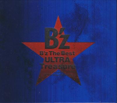 B'z The Best ~ULTRA Treasure~