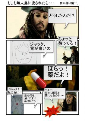 無人島話5