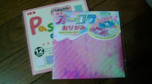 ボルちゃんから4 (2)