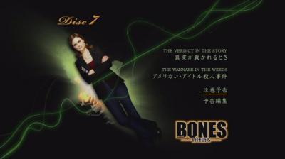 BONES_デリンジャー3