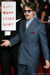 ジョニーまだ?2