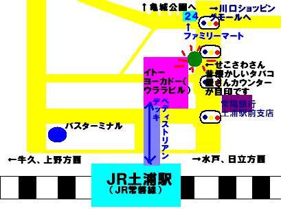 土浦駅前略図