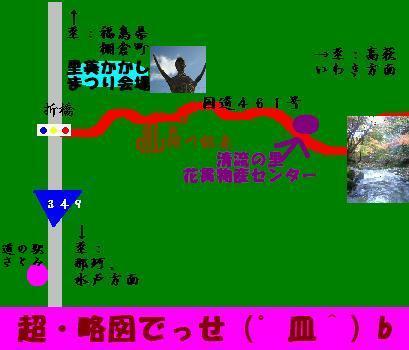 map_20091117205414.jpg