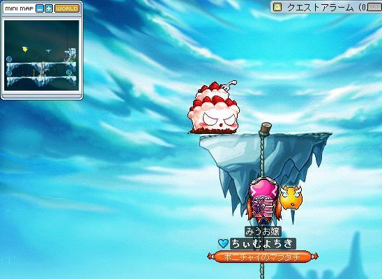 六周年ケーキ
