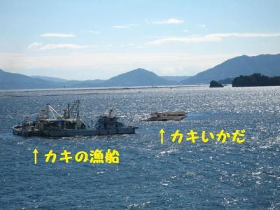 カキの漁船